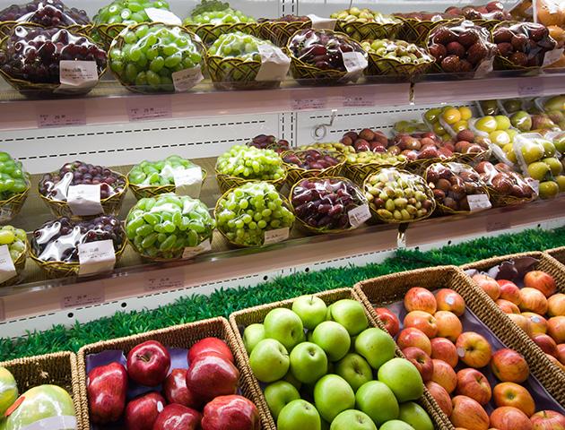 Grossista di frutta e verdura per GDO - Esperides srl